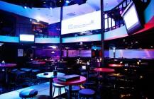 G-Star Bar
